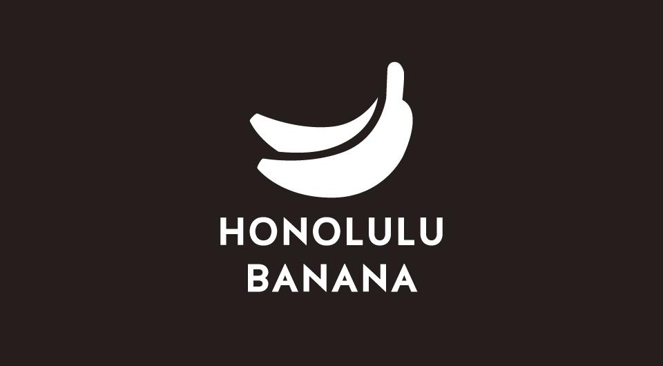 ホノルル バナナ| HONOLULU BAKE SHOP